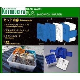 Star Wars - R2-D2 Pouch Sandwish Shaper