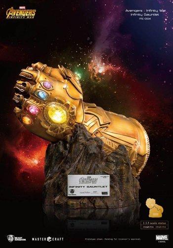 Marvel: Infinity War - Infinity Gauntlet