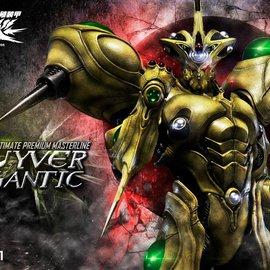 Prime 1 Studio Pre-Order : Guyver: The Bioboosted Armor - Guyver Gigantic 33 inch Statue