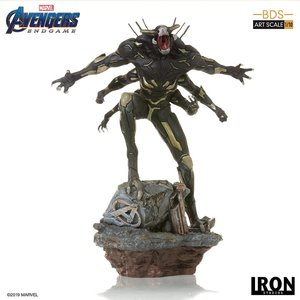 Iron Studios Marvel: Avengers Endgame - General Outrider 1:10 Scale Statue