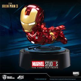 Beast Kingdom Marvel: Iron Man - Mark 3 Magnetic Floating Figure Chrome Version