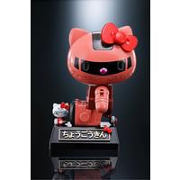 Zaku  II Char Hello  Kitty  Chogokin