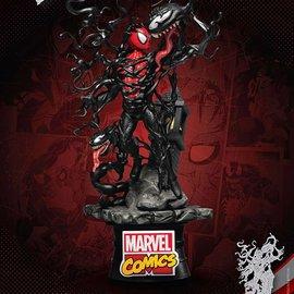 Beast Kingdom D-Stage: Marvel: Spider-man vs Venom
