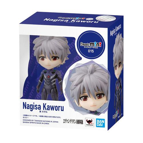 Bandai Tamashii Nations Figuarts Mini Evangelion 3.0: Kaworu Nagisa - Mini Action Figure