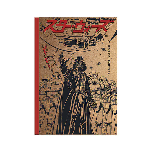 Hole In The Wall Star Wars Japanese Premium A5 Notebook