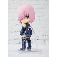 Fate/Grand Order - Absolute Demonic Front: Babyloni Figuarts mini Action Figure Mash Kyrielight