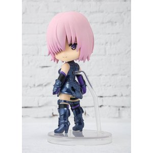 Bandai Tamashii Nations Fate/Grand Order - Absolute Demonic Front: Babyloni Figuarts mini Action Figure Mash Kyrielight