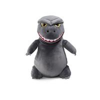 Godzilla: Godzilla HugMe Vibrating Plush