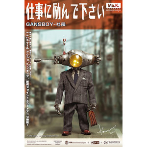 Dam Toys Kow Yokoyama: Gans Boy 6 inch Action Figure