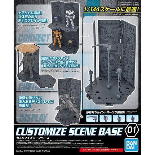 Bandai Customize Scene: Base