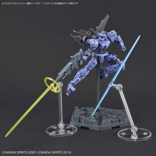 Bandai Customize Effect: Gunfire Image Ver. Yellow