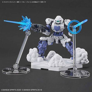 Bandai Customize Effect: Gunfire Image Ver. Blue