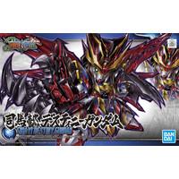 Gundam: SD Sangoku Soketsuden - Sima Yi Destiny Gundam Model Kit