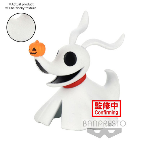 Banpresto The Nightmare Before Christmas: Fluffy Puffy - Zero