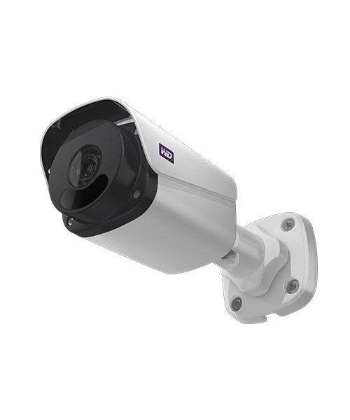 Western Digital (WDC) ReadyView™ 4MP Surveillance System Bundle