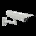 Avutec Gatekeeper Traffic, IoT ANPR sensor 6-20 meters, 60 fps.