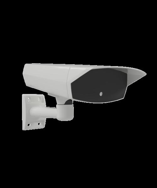 Avutec Gatekeeper, IoT ANPR sensor, 6-25 meters, 15 fps.