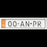 Gatekeeper, IoT ANPR sensor, 6-25 meters, 15 fps.