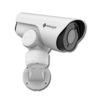 Milesight MS-C5361-HEPB/V, 5MP, 12 x H.265 PTZ Bullet Camera PoE