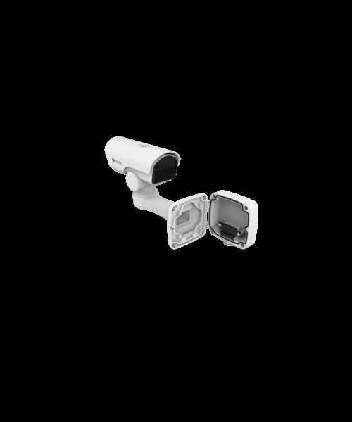 Milesight MS-C5361-HEPB/V, 5MP, 12 x H.265 PTZ Bullet Camera PoE