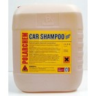 Polarchem Car Shampoo