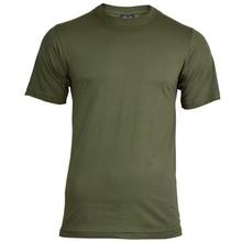 House of Carp Shirt Onbedrukt - Groen