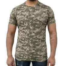 House of Carp Haus des Karpfen Digital Dessert Camo T-Shirt