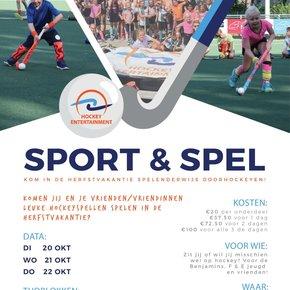 HC NIEUWKOOP| SPORT & SPEL| 20 & 21 & 22 OKTOBER