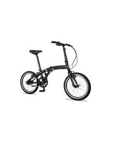 Skoda Skoda StretchGo Folding Bike 20w