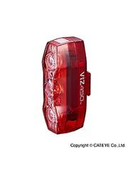 CatEye Cateye Viz 450 USB Rechargeable Rear Light