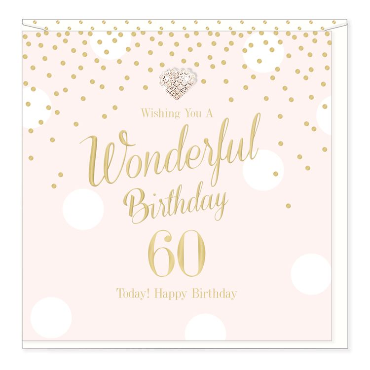 Hearts Design Wonderful Birthday - 60