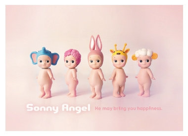 Sonny Angel | Smiski | PopMart
