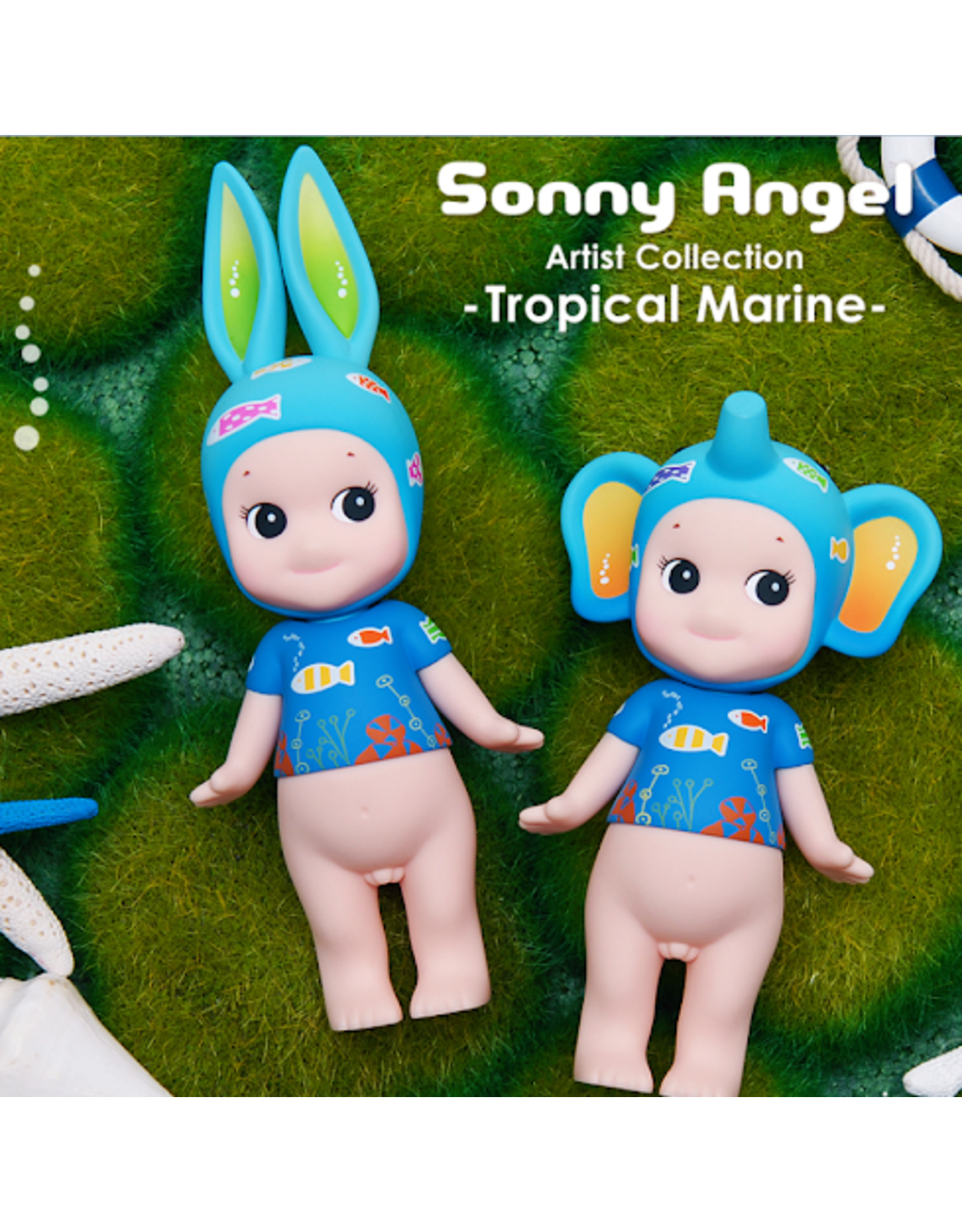 Sonny Angel Artist Collection - Tropical Marine - Olifant