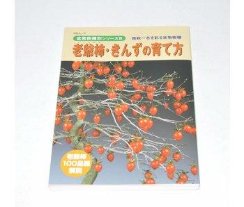 Manual de bonsai de caqui