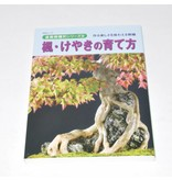Acer Buergerianum bonsai handboek