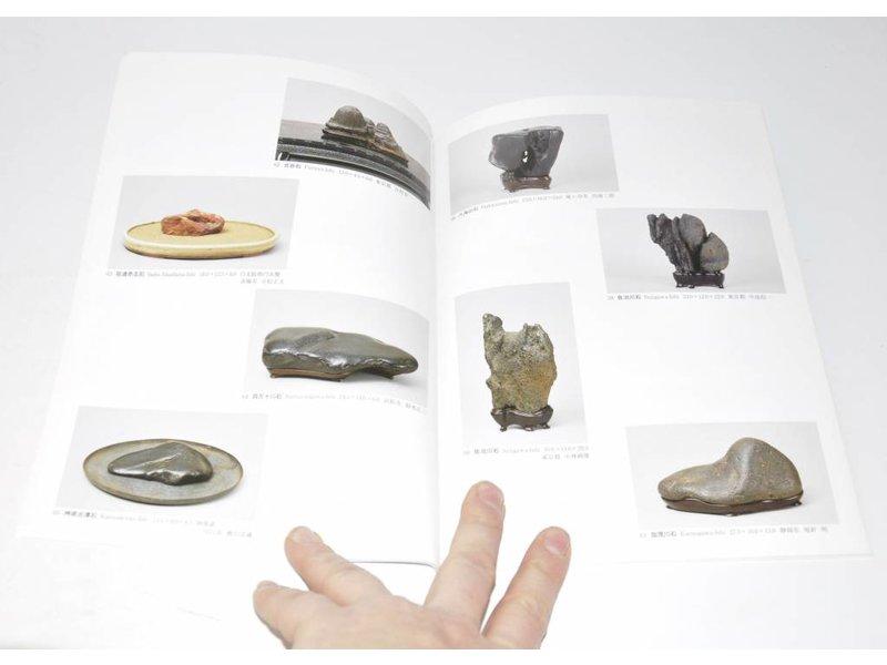 Exhibition of Japanese Suiseki masterpieces 2004