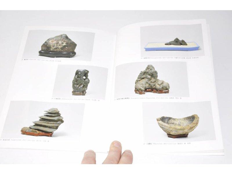 Exhibition of Japanese Suiseki masterpieces 2005