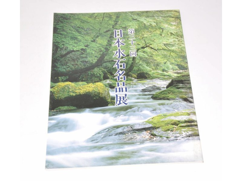 Ausstellung der japanischen Suiseki Meister
