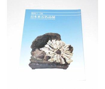 Exposition de japonais Suiseki chefs-d'œuvre 2003