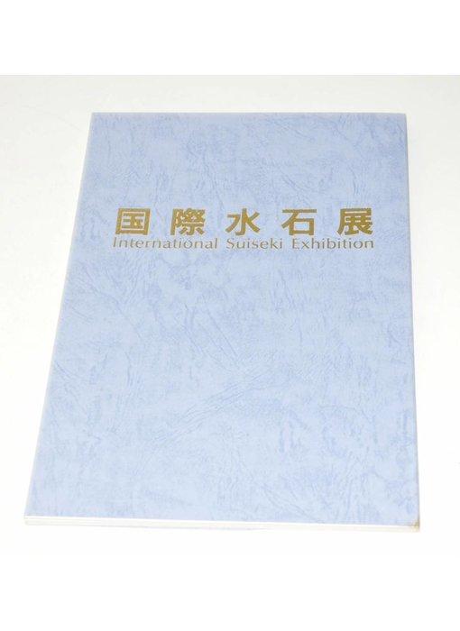 Internationale Suiseki-Ausstellung