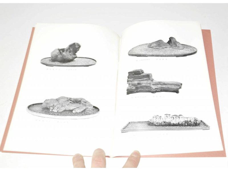 Exhibition of Japanese Suiseki masterpieces #7