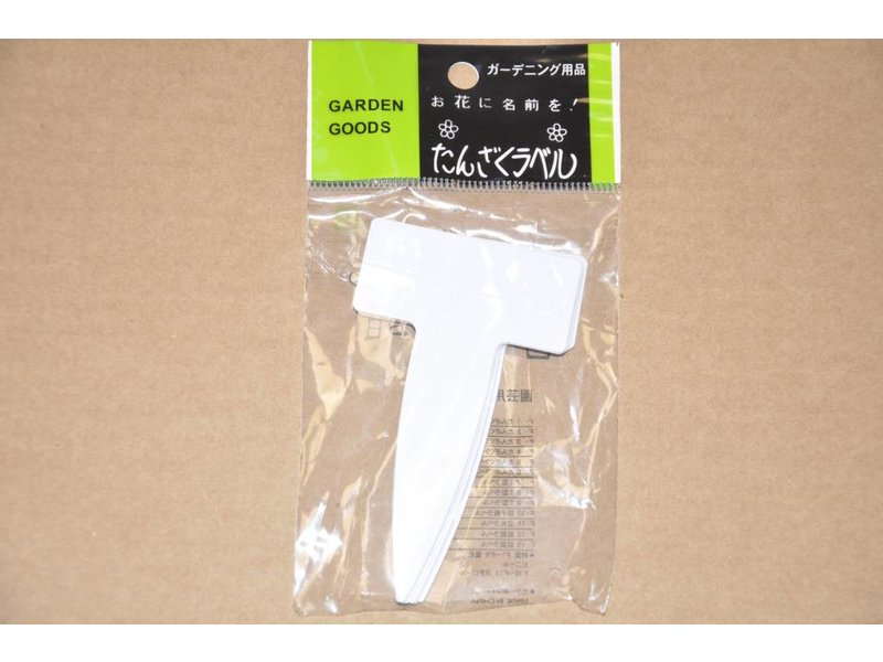 Japanische Etiketten