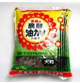 Aburakasu kunstmest 4 kg  korrel 15 mm