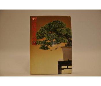 Meifu-ten # 54