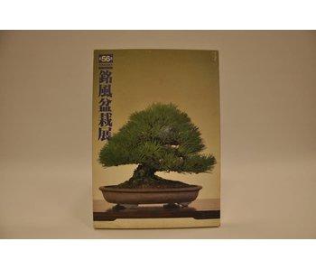 Meifu-ten # 56