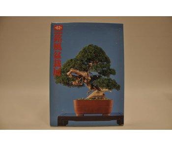 Meifu-ten # 62