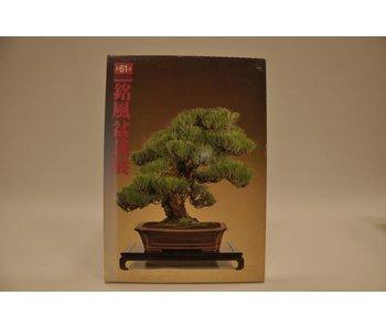 Meifu-ten # 61