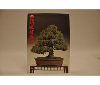 Meifu-ten # 63