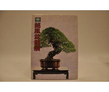 Meifu-ten # 68