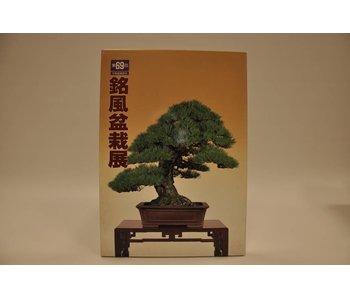 Meifu-ten # 69